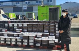한국자산관리공당 김치지원(2월19일)